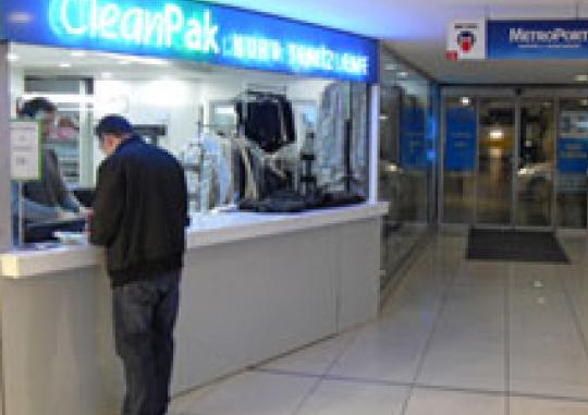 Metroport AVM